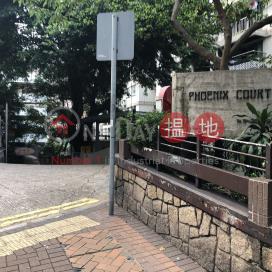 鳳凰閣 4座,灣仔, 香港島