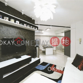 Nicely kept 3 bedroom on high floor | For Sale|Block D (Flat 1 - 8) Kornhill(Block D (Flat 1 - 8) Kornhill)Sales Listings (OKAY-S381784)_0