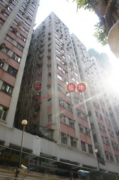 Luen Hing Apartments (Luen Hing Apartments) Kennedy Town|搵地(OneDay)(2)