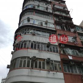 18 Larch Street,Tai Kok Tsui, Kowloon