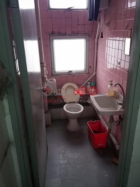 POLY CTR | 15 Yip Fung Street | Fanling | Hong Kong | Rental, HK$ 12,000/ month