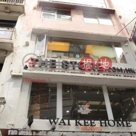 閣麟街38號,中環, 香港島