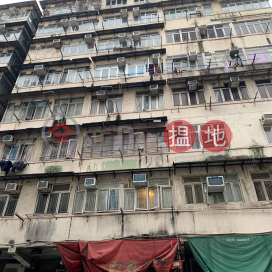 60 Lok Shan Road,To Kwa Wan, Kowloon