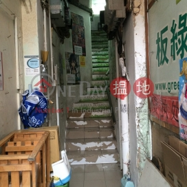 San Hong Street 62,Sheung Shui, New Territories
