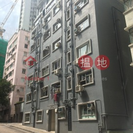 94-96 Robinson Road,Mid Levels West, Hong Kong Island