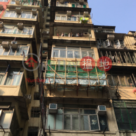 144 Yee Kuk Street|醫局街144號