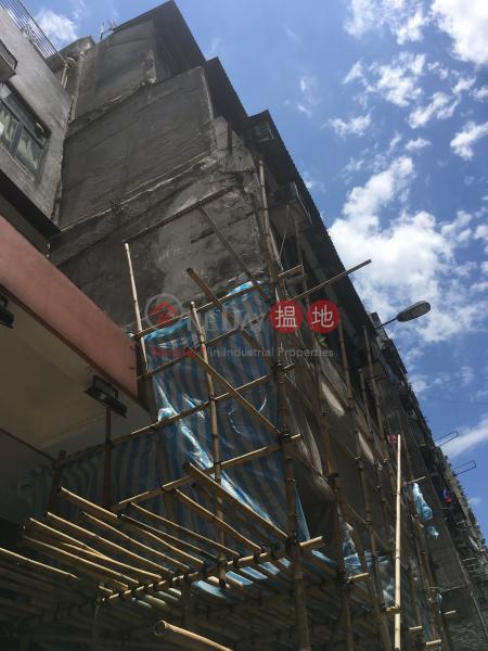 258 Castle Peak Road (258 Castle Peak Road) Cheung Sha Wan|搵地(OneDay)(3)