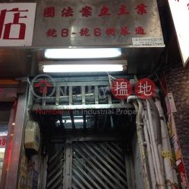 6-8 Tung Choi Street,Mong Kok, Kowloon