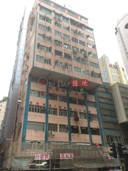 Tak Yan Building (Tak Yan Building) Sai Ying Pun|搵地(OneDay)(3)