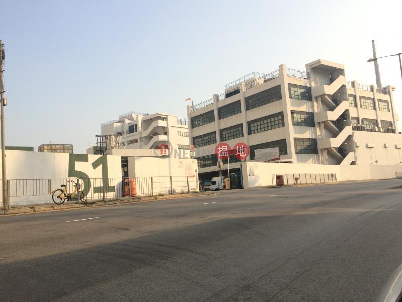 EPD Chemical Waste Treatment Centre (EPD Chemical Waste Treatment Centre) Tsing Yi|搵地(OneDay)(4)