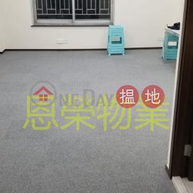 TEL: 98755238|Wan Chai DistrictCauseway Tower(Causeway Tower)Rental Listings (KEVIN-8001300680)_0