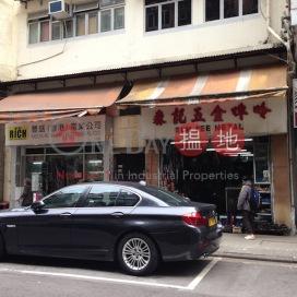 938-940 Canton Road,Mong Kok, Kowloon