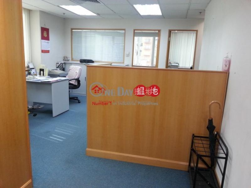 干諾道西118號-中層|寫字樓/工商樓盤出租樓盤|HK$ 24,000/ 月