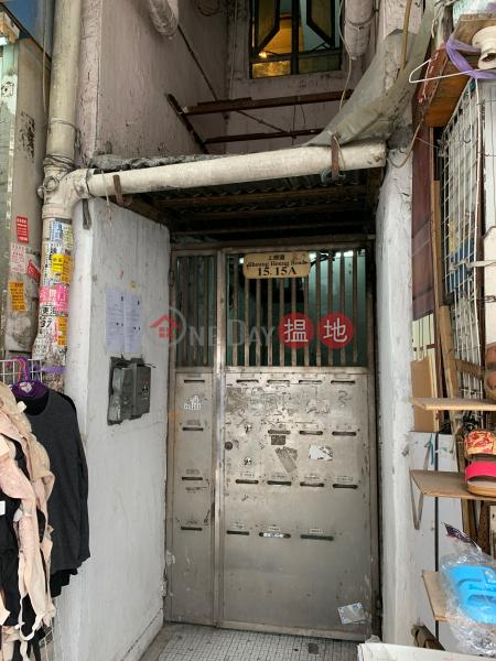 15 Sheung Heung Road (15 Sheung Heung Road) To Kwa Wan|搵地(OneDay)(1)