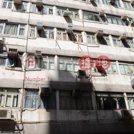 威靈頓街51號,中環, 香港島