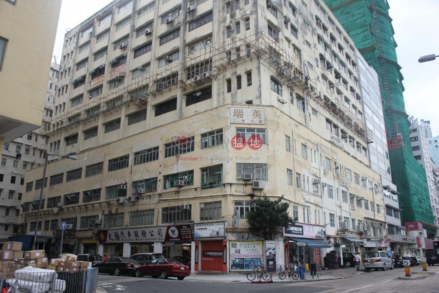 瑞英工業大廈 (Sui Ying Industrial Building) 土瓜灣|搵地(OneDay)(2)