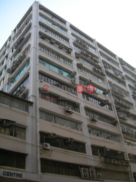香港工業中心 (Hong Kong Industrial Centre) 長沙灣|搵地(OneDay)(1)