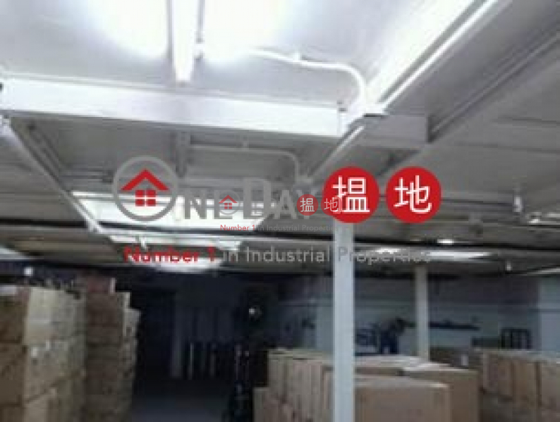 Kai Fuk Industrial Centre, Very High Industrial | Rental Listings HK$ 35,000/ month