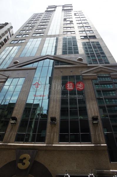 華博商業大廈 (Workingport Commercial Building) 尖沙咀|搵地(OneDay)(1)