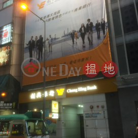 匯創大廈,銅鑼灣, 香港島