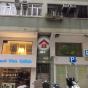 源遠街10-12號 (10-12 Yuen Yuen Street) 灣仔源遠街10-12號|- 搵地(OneDay)(1)
