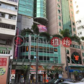 Bayfield Building,Wan Chai, Hong Kong Island