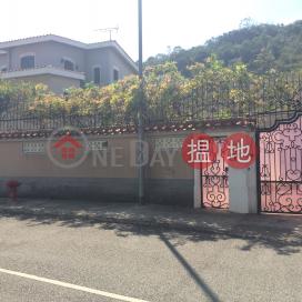 7 Mei Wo Circuit|美禾圍7號