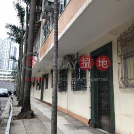 惠亨街41-43號,西灣河, 香港島