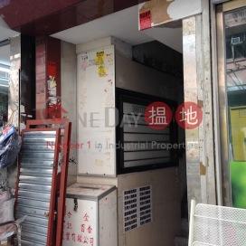 361 Shanghai Street,Mong Kok, Kowloon