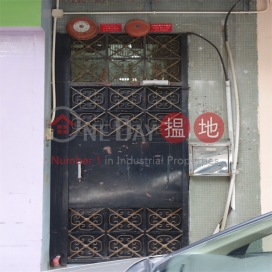7-8 Lung On Street,Wan Chai, Hong Kong Island