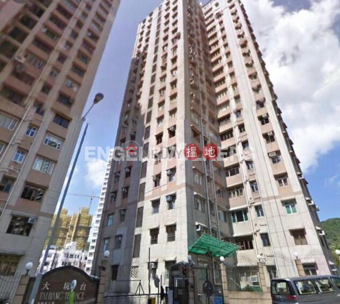銅鑼灣三房兩廳筍盤出售|住宅單位|大坑道1號(1 Tai Hang Road)出售樓盤 (EVHK90420)