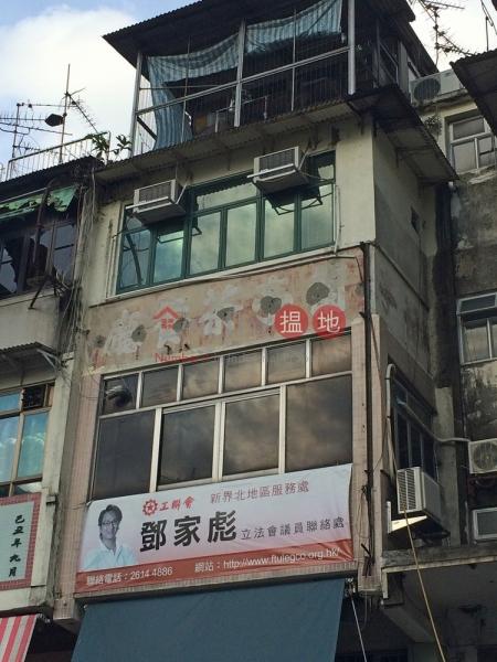 新豐路29號 (San Fung Avenue 29) 上水|搵地(OneDay)(2)