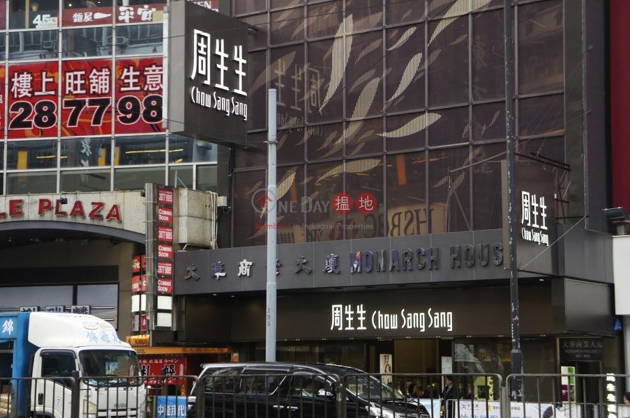 Monarch House II (Monarch House II) Causeway Bay 搵地(OneDay)(2)
