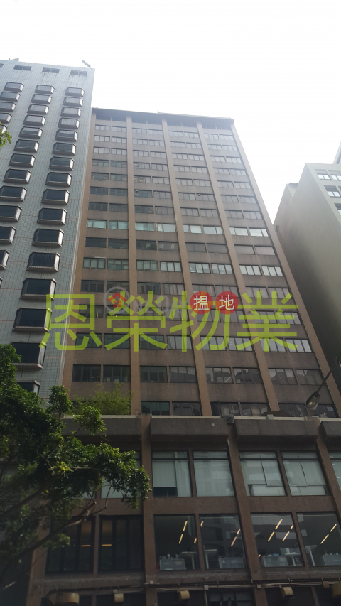 TEL: 98755238|Wan Chai DistrictGolden Star Building(Golden Star Building)Sales Listings (KEVIN-4122632326)_0