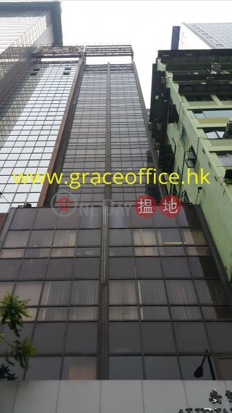 Wan Chai-Aubin House, Aubin House 安邦商業大廈 Sales Listings | Wan Chai District (KEVIN-0846912321)