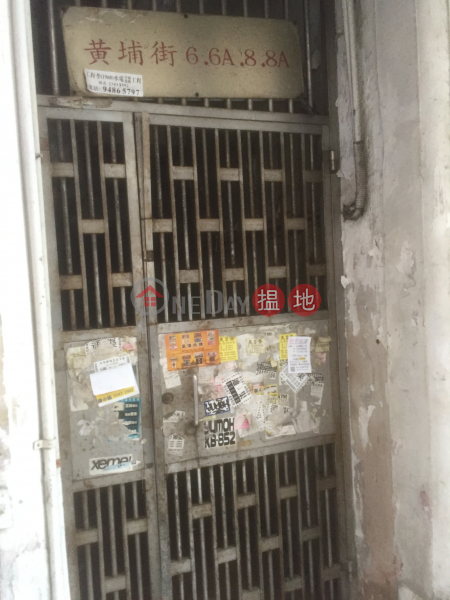 黃埔街8A號 (8A Whampoa Street) 紅磡|搵地(OneDay)(1)