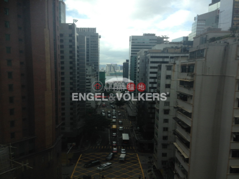 York Place, Please Select, Residential   Sales Listings, HK$ 23M