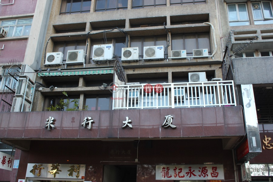 Rice Merchant Building (Rice Merchant Building) Sheung Wan|搵地(OneDay)(4)