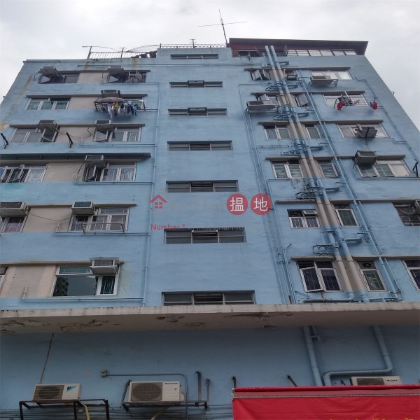Chun Po Building (Chun Po Building) Kwai Chung 搵地(OneDay)(2)