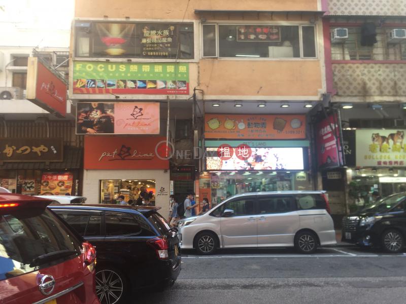 通菜街140號 (140 Tung Choi Street) 旺角|搵地(OneDay)(2)