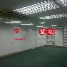 CRE Centre|Cheung Sha WanLeroy Plaza(Leroy Plaza)Sales Listings (tyson-00201)_0