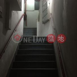 東邊街2-4號,西營盤, 香港島