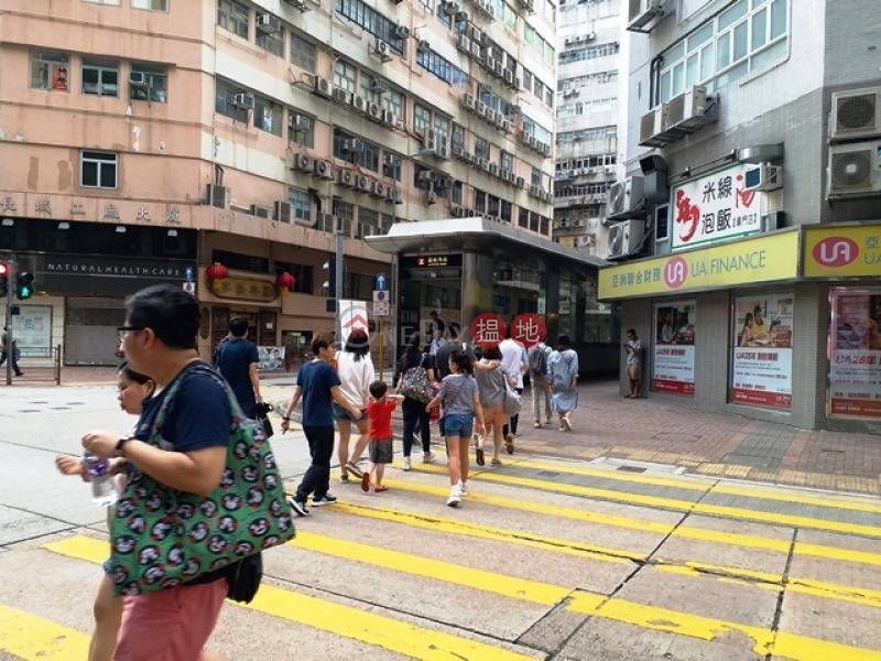 香港搵樓|租樓|二手盤|買樓| 搵地 | 商舖|出售樓盤極旺地舖離荔枝角地鐵D2出口只距離幾步,馬路對面是D2 Place