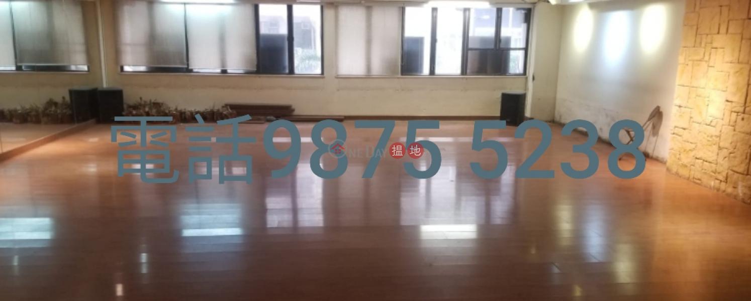 Tel: 98755238, Toi Shan Association Building 台山商會大廈 Rental Listings | Wan Chai District (KEVIN-0146693512)