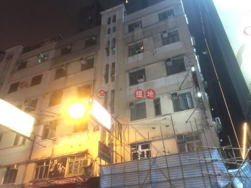 14 Observatory Road (14 Observatory Road) Tsim Sha Tsui|搵地(OneDay)(1)