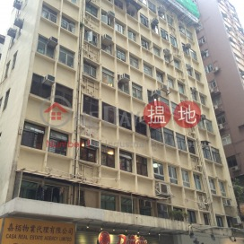 Bo Yuen Building 39-41 Caine Road|寶苑