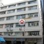 惠立工業大廈 (Walnut Industrial Building) 油尖旺合桃街9號|- 搵地(OneDay)(1)