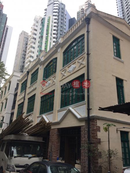 4 Hing Wan Street (4 Hing Wan Street) Wan Chai 搵地(OneDay)(2)