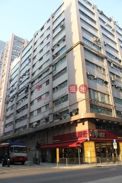 Kee Wah Industrial Building (Kee Wah Industrial Building) Cheung Sha Wan 搵地(OneDay)(5)