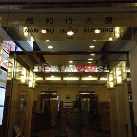 上環開放式筍盤出租|住宅單位|西區南和行大廈(Nam Wo Hong Building)出租樓盤 (EVHK63908)_0